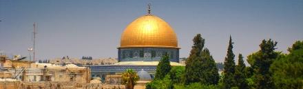 al-quds-dome-of-the-rock-in-palestine-islamic-web-header