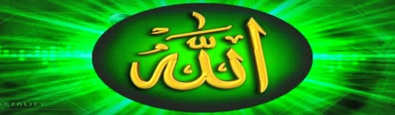 allah-golden-text-with-green-rays-web-header