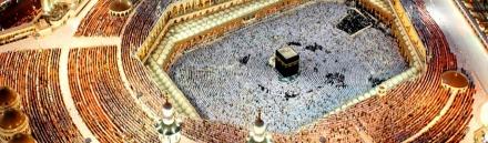 the-kaaba-and-al-masjid-al-haram-in-mecca-web-header