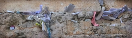 placing-notes-in-the-western-wall-website-header